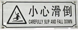 Carefully slip and fall down