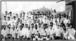 Sho-Rei-Kan 1959